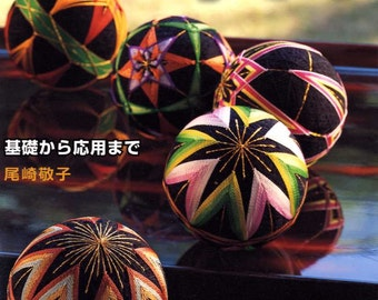 Kawaii Temari Balls - Japanese Craft Book MM