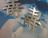 Silver Ox Plated  Chinese Long Life Character  515SOX x2