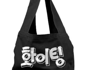 Fighting Korean Sling Bag - Hwaiting! kpop kdrama korean drama anime manga tote kawaii bag cute