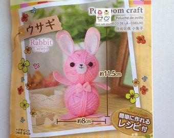 Doll Kit, craft kit, crafting kit, doll, yarn, DIY, rabbit, bunny, pink, doll, wool, animal, ball, toy, kid, craft, soft, cute, pom pom