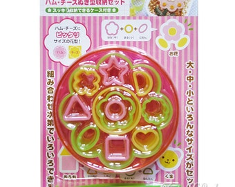 Ham, cheese, food cutter set for bento, fun lunches for kids (Flowers)