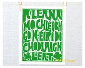 Seoithín Seó - Irish Lullaby, Nursery Art Print,