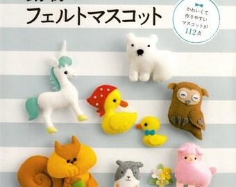112 Lovely Felt Animal Dolls - Japanese craft book