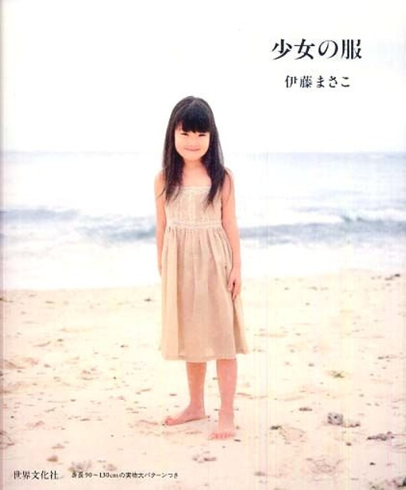 Natural Style Summer Dress Clothes - Japanese Sewing Pattern, Girls Clothing, Skirt, Blouse, Pants, Easy Sewing Tutorial, Masako Ito, B238