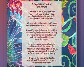 JEWISH WOMAN GIFT - Woman of Valor - Eshet Chayil - Jewish Judaica Print - Wall Art Print  - Jewish Home Gift - Jewish Holidays gift