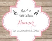 Matching Banner Design - Add a matching banner to any design in this shop