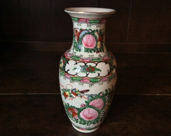 Vintage Rose Medallion Flower Vase circa 1960's / English Shop