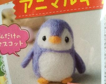 Japan Animal Wool Flet Craft Kit - Penguin