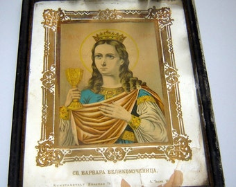 ANTIQUE Old Early 19c RUSSIAN ICON Saint Barbara Great Martyr -  Litho print - Wooden fRAME , under gLASS