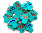 Hamsa Party Favors, Chai, Jewish Symbol, Hebrew, Personalized Key Chains, Party Favor, Bar Bat Mitzvah, Wedding, Baby Naming Favor