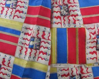 Vintage Asian  Silk Fabric, Vintage Silk Fabric, Vintage Asian Fabric, Vintage Textiles
