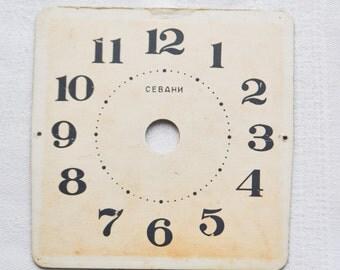 Vintage Soviet Russian cardboard alarm clock face,dial.