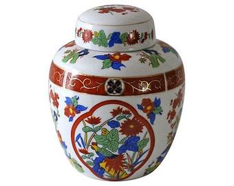 Colorful Vintage Ginger Jar