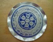 Vintage Judaica rare 11-1/2 inch aluminum Passover Seder Plate displays order of Service for Seder