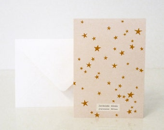 "1 ""Stars"" greeting card - 1 carte de voeux ""Stars"""