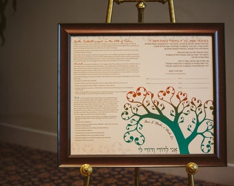 FRAMED Canvas Ketubah-Blooming Hearts