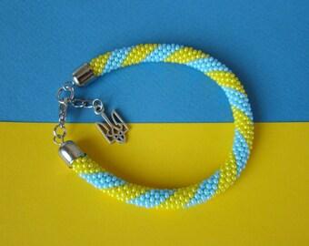 I love Ukraine Crochet bead bracelet Ethnic Ukrainian traditions symbol Patriotic bracelet Yellow Blue rope bracelet Trident Support peace