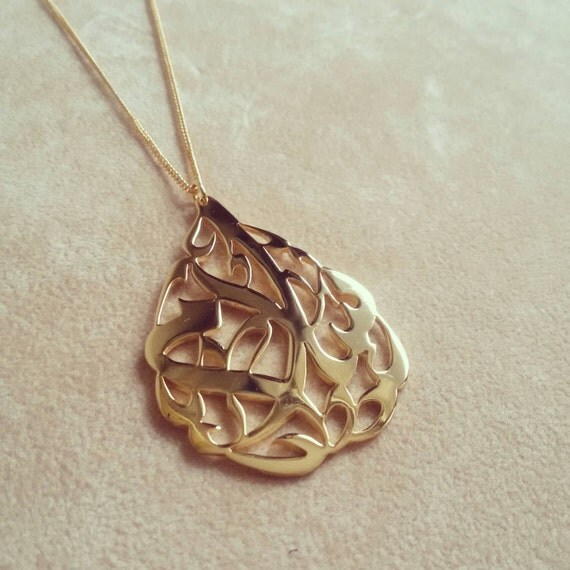Arabic calligraphy name necklace teardrop by ranawiyettheshop Calligraphy jewelry