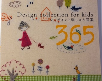 365 Design Collection for Kids - Japanese Craft Book