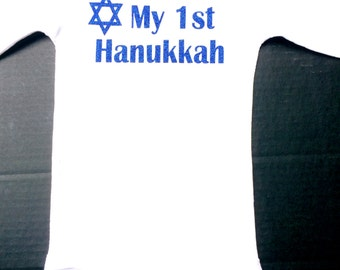 My First Hanukkah Baby Bodysuit, Personalized Hanukkah Baby Bodysuit, Hanukkah Baby Shirt, My 1st Hanukkah Baby Bodysuit
