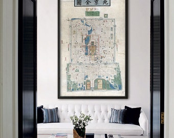 "Map of Beijing 1861, Old Beijing map, in 4 sizes up to 36x54"" (90x140 cm) Vintage map Beijing, China 北京全图 - Limited Edition of 100"