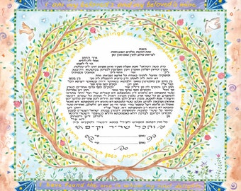 Ketubah Jewish Marriage Contract Unique Personalized wedding certificate Illuminated wedding vows conservative text custom calligraphy