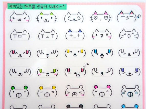 Cat Pictures Using Keyboard Symbols