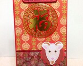 Chinese New Year Handmade Card - Year of Goat 2015