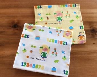 Cozy Tomato Fabric, Out of Print Japanese Fabric, Decor Weight Cotton Fabric, Cotton Canvas, Koji Tomoto Illustration, Fabric Yardage