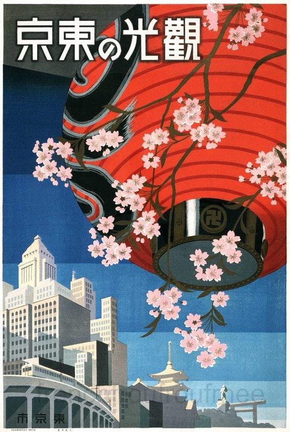 Vintage art d co voyage affiche tokyo japon illustration for Sejour complet tokyo