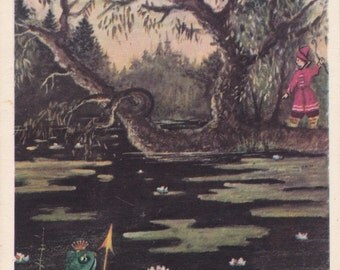 "Y. Vasnetsov Illustration for Russian Folk Tale ""The Princess Frog"" Postcard -- 1958, Izogiz Publ. Condition 9/10"