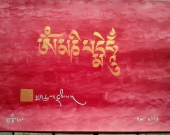 Tibetan calligraphy: Om Mani Peme Hung (18x24)