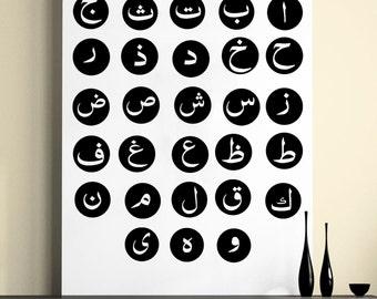 Arabic Letters kid Islamic Wall Art Sticker Nursery Arabic Alphabet Calligraphy