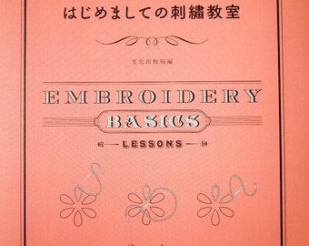 Embroidery basic stitches lessons - Japanese craft book - Embroidery pattern