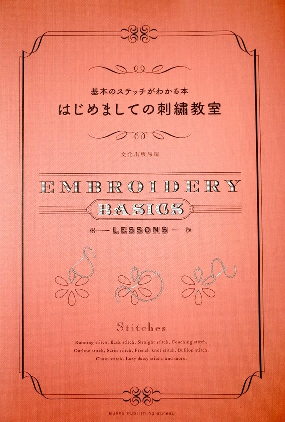 Embroidery basic stitches lessons japanese craft book
