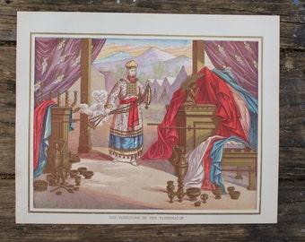 1897 - Catholic Tabernacle Lithograph - Antique Catholic Print - Vintage Spiritual Catholic Christian Home Decor
