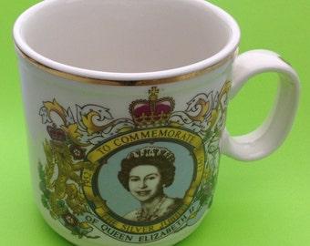 1977 commemorative pottery coffee mug celebrating the Silver Jubilee of Her Majesty, Queen Elizabeth II
