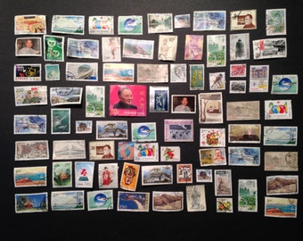 Lot of 75 Used (Off Paper) New Foreign Postage Stamps