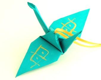 Gold Mother Kanji on Aqua Origami Crane Ornament Home Decor