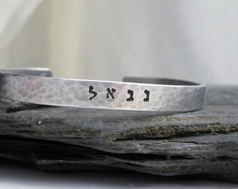 Silver Hebrew Cuff - REDEEMED // Cuff Bracelet // Spiritual Gift Under 50 Dollars