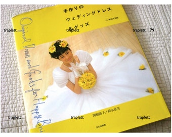 Japanese Craft Pattern Book Wedding Bridal Dresses