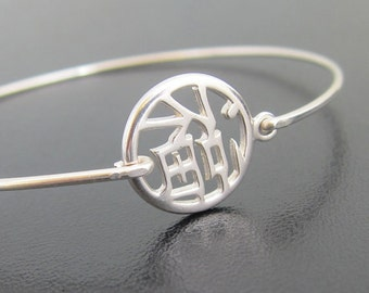 Happiness Bracelet, Sterling Silver, Chinese Jewelry Theme, Chinese Bracelet Theme, Happiness Jewelry, Happy Bracelet, Happy Jewelry