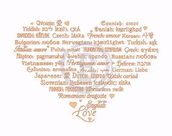 LOVE Languages Art Prints - 8.5 x 11 - MINIMALIST Collection - Featured: Bonfire