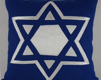 "Embroidered Decorative Pillow Cover - Star of David - 18"" x 18"" Blue (READY TO SHIP)"