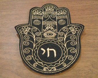 Delicate gold metallic embroidery Chai and evil eye Chamsa, hamsa, khamsa iron on patch