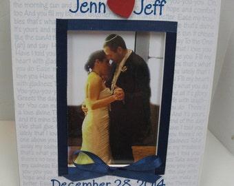 Vertical Heart Wedding Song Frame