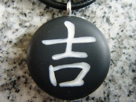 Japanese kanji symbol for luck hand carved on a polymer clay black color background. Pendant comes with a FREE 3mm necklace