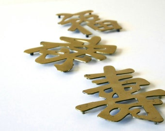 Vintage Brass Chinese Characters, Wall Decor,Trivet