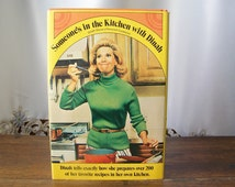 Vintage Cookbook Dinah Shore Someone's in the Kitchen with Dinah Strumming on the Old Banjo Orange Cookbook Dinah's Personal Recipes 1971