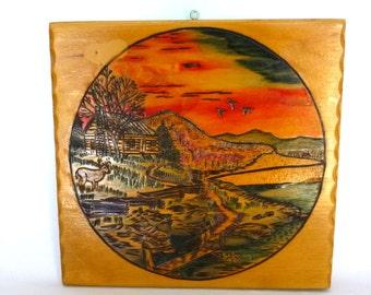 VINTAGE WOODBURNING ART/ Bright kitsch landscape